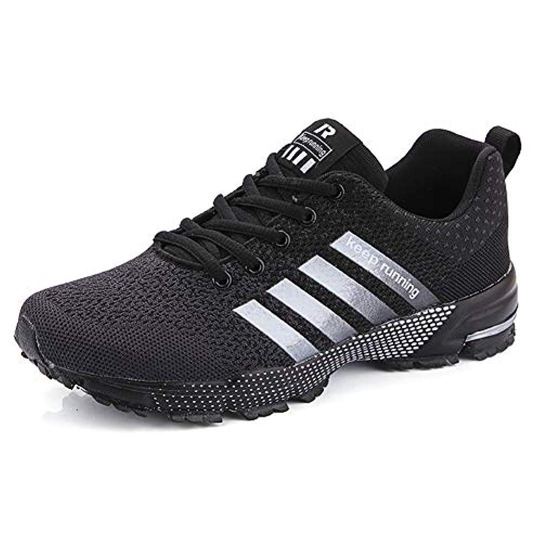 植物学者頭蓋骨リーチ[ZXCP] スポーツシューズ ランニングシューズ スニーカー ジム 運動 靴 ウォーキングシューズ カジュアルシューズ メンズ レディース クッション性 軽量 通気 日常着用