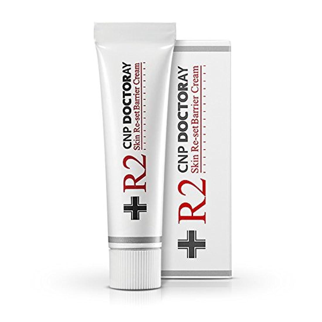 無秩序書き出す一差額泊/CNP R2 Skin Re-set Berrier Cream 12ml(海外直送品)