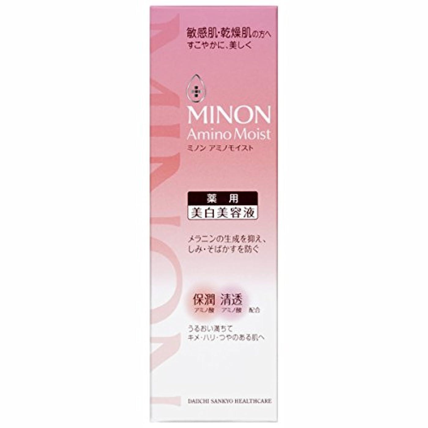 発生する調整クラウドミノン アミノモイスト 薬用マイルド ホワイトニング 30g (医薬部外品)