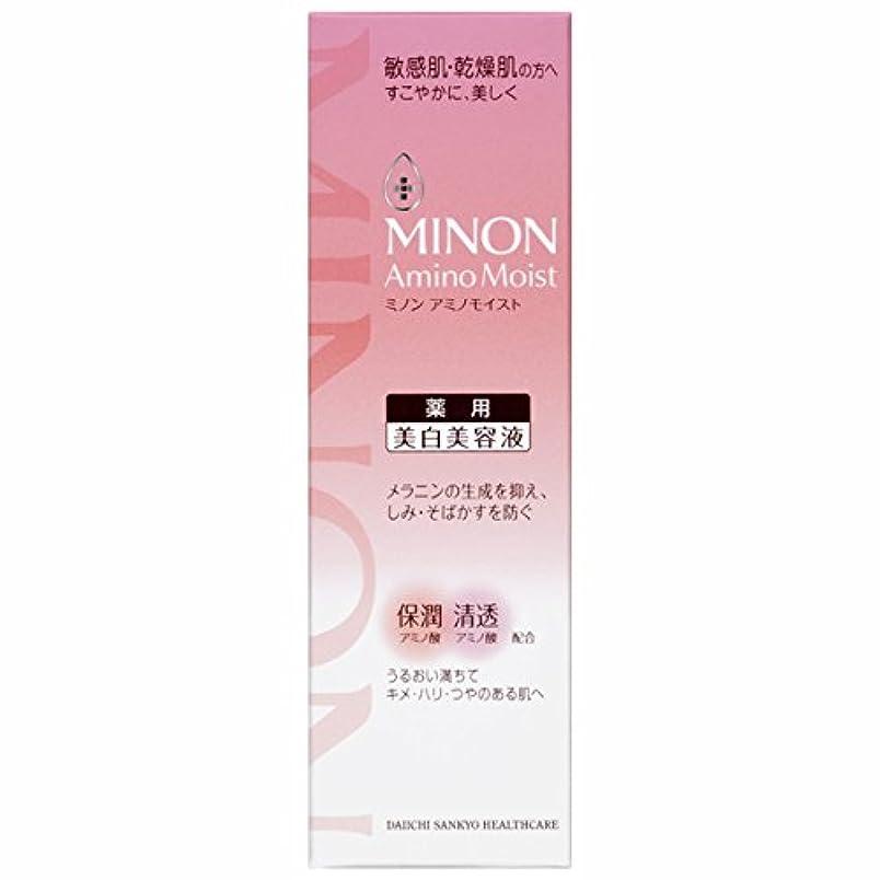 成熟した変える不実ミノン アミノモイスト 薬用マイルド ホワイトニング 30g (医薬部外品)