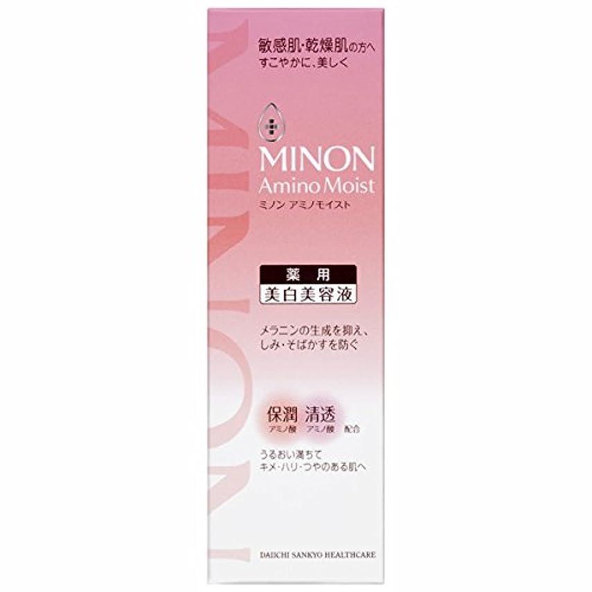 戦闘初期の流用するミノン アミノモイスト 薬用マイルド ホワイトニング 30g (医薬部外品)