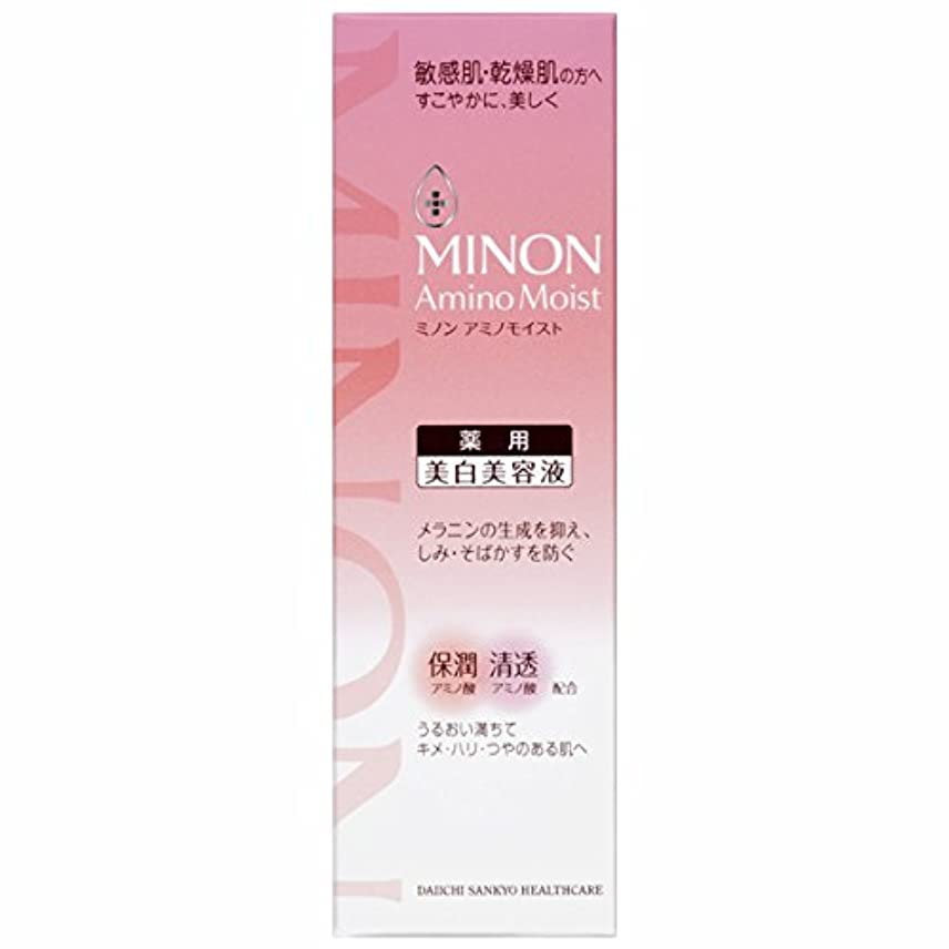 鼓舞する軽く咽頭ミノン アミノモイスト 薬用マイルド ホワイトニング 30g (医薬部外品)