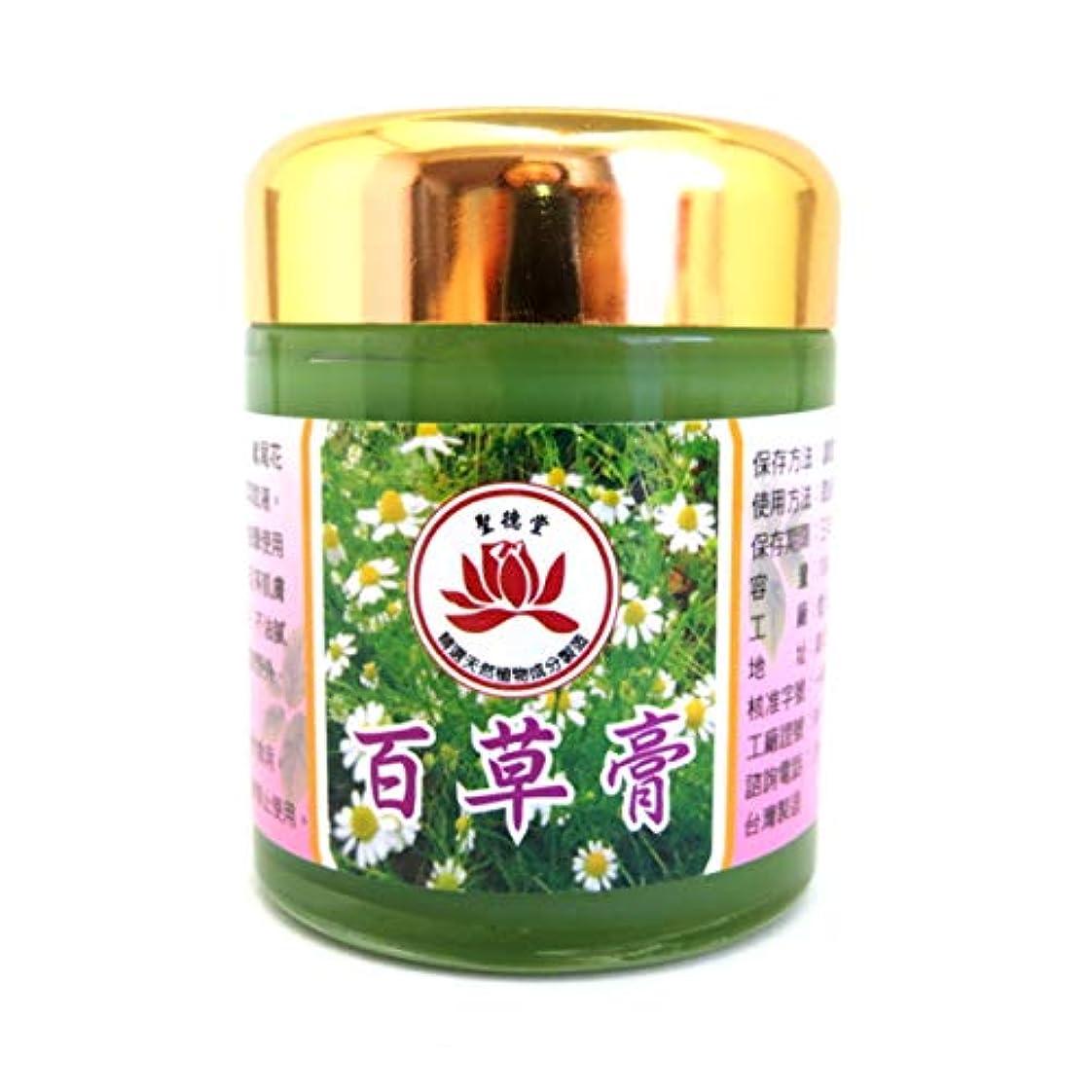 贅沢な免除エミュレートする台湾 マッサージクリーム 百草膏 100g