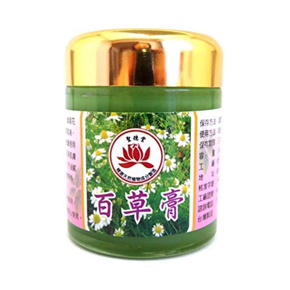 豪華なバランス前述の台湾 マッサージクリーム 百草膏 100g