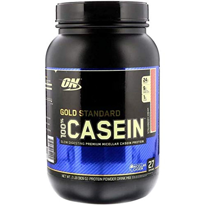 ごみ故意にカップOptimum Nutrition (オプティマムニュートリション)100%カゼイン、ストロベリークリーム、2 lb (909 g) [並行輸入品]