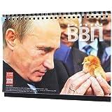 2020年1月始まり【日本の祝日対応】 プーチンカレンダー 卓上 リングタイプ 販路限定品