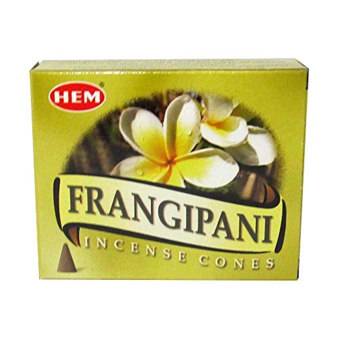 試みる絶えず活性化HEM お香 フランジパニ香 コーン
