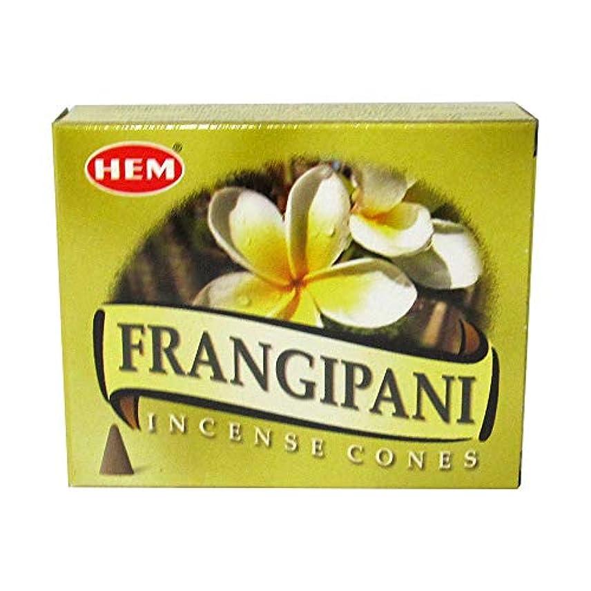 汚染されたリーズ高潔なHEM お香 フランジパニ香 コーン