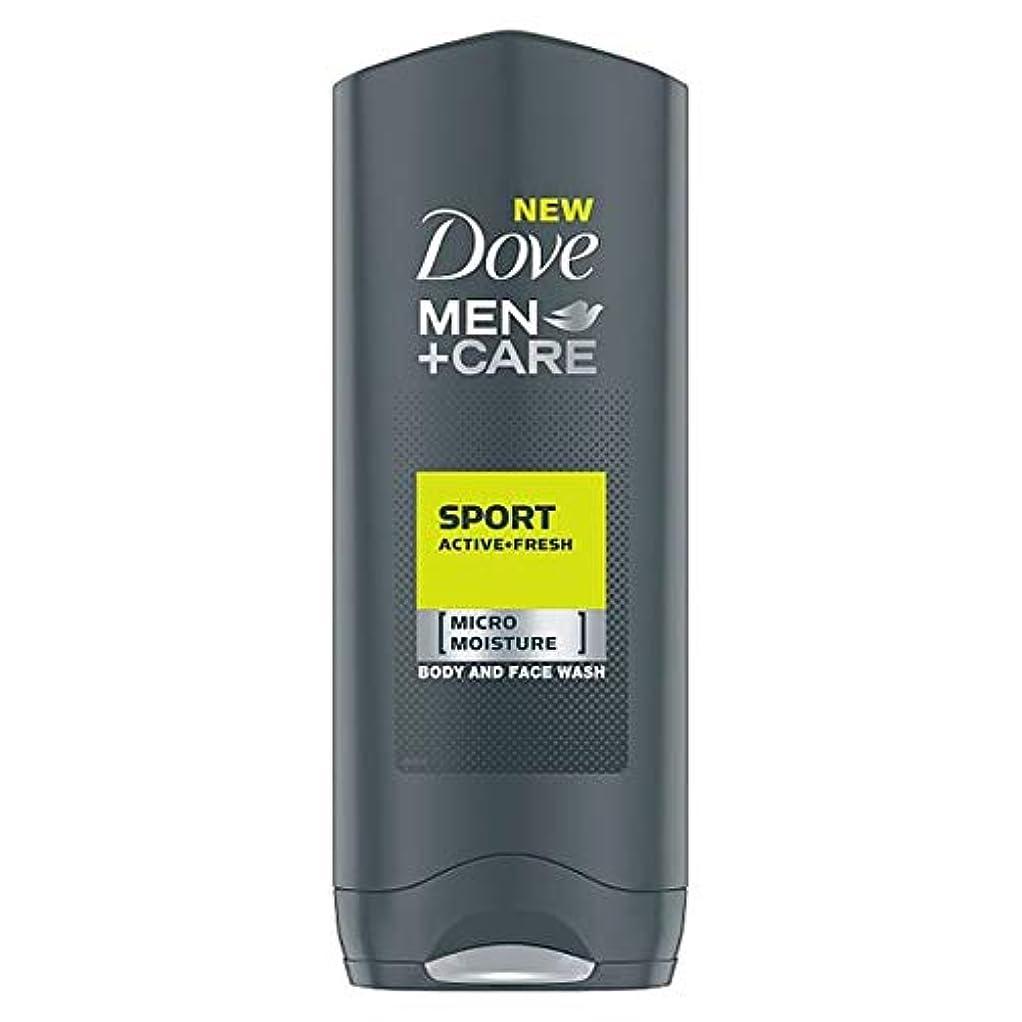 浅い霧深い守る[Dove] 鳩の男性+ケアスポーツアクティブフレッシュボディウォッシュ250ミリリットル - Dove Men+Care Sport Active Fresh Body Wash 250Ml [並行輸入品]