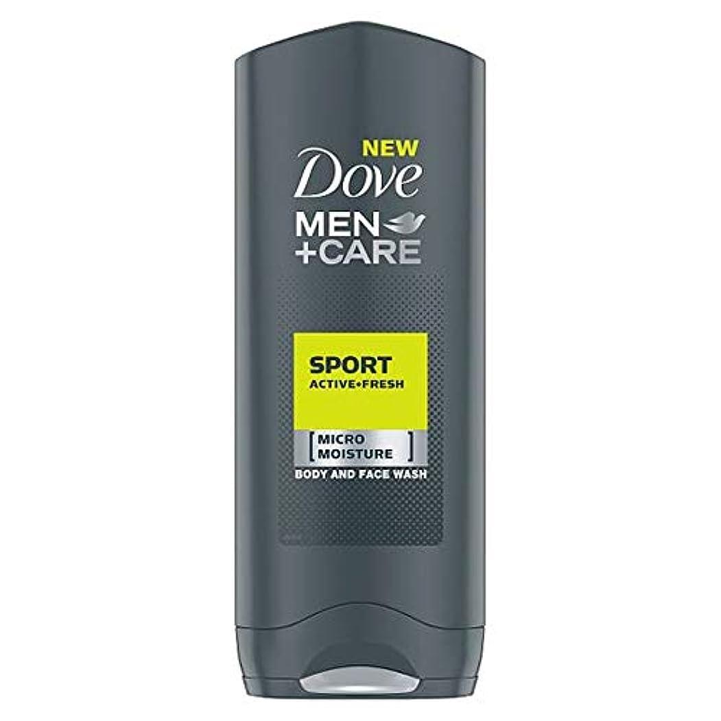 ぶどう増幅器家庭教師[Dove] 鳩の男性+ケアスポーツアクティブフレッシュボディウォッシュ250ミリリットル - Dove Men+Care Sport Active Fresh Body Wash 250Ml [並行輸入品]