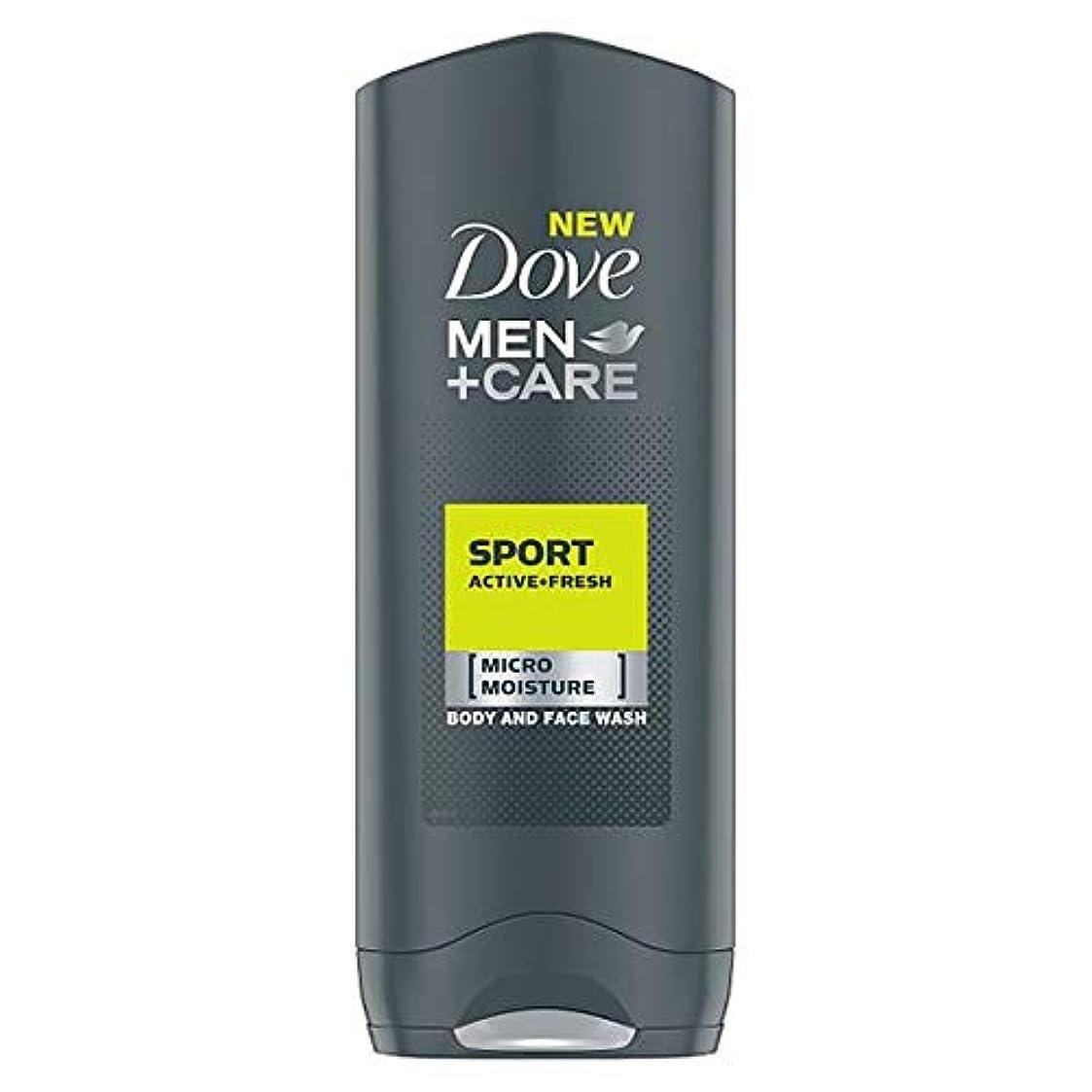いたずら記念日扱いやすい[Dove] 鳩の男性+ケアスポーツアクティブフレッシュボディウォッシュ250ミリリットル - Dove Men+Care Sport Active Fresh Body Wash 250Ml [並行輸入品]
