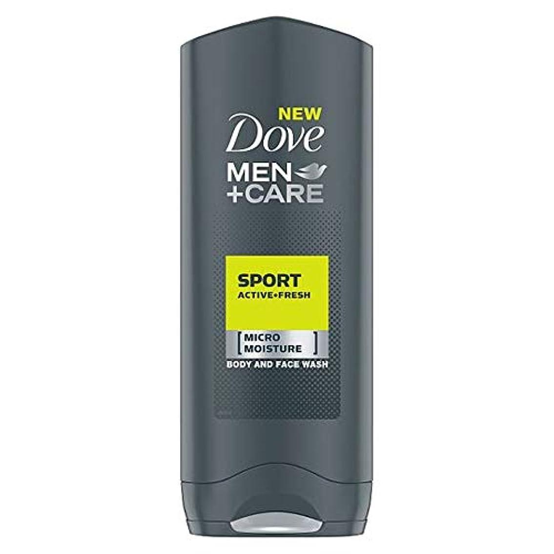 集めるハグ桁[Dove] 鳩の男性+ケアスポーツアクティブフレッシュボディウォッシュ250ミリリットル - Dove Men+Care Sport Active Fresh Body Wash 250Ml [並行輸入品]