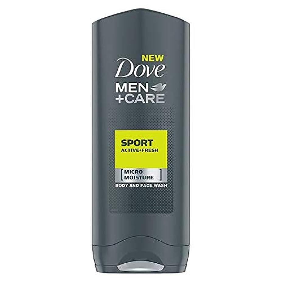 アナログ十分ではないコミットメント[Dove] 鳩の男性+ケアスポーツアクティブフレッシュボディウォッシュ250ミリリットル - Dove Men+Care Sport Active Fresh Body Wash 250Ml [並行輸入品]