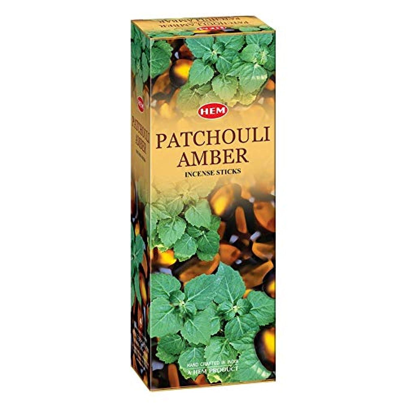 編集者ゴールド苦しみHem Patchouli Amber Incense Sticks(9.3 cm X 6.0 cm X 25.5cm, Black)