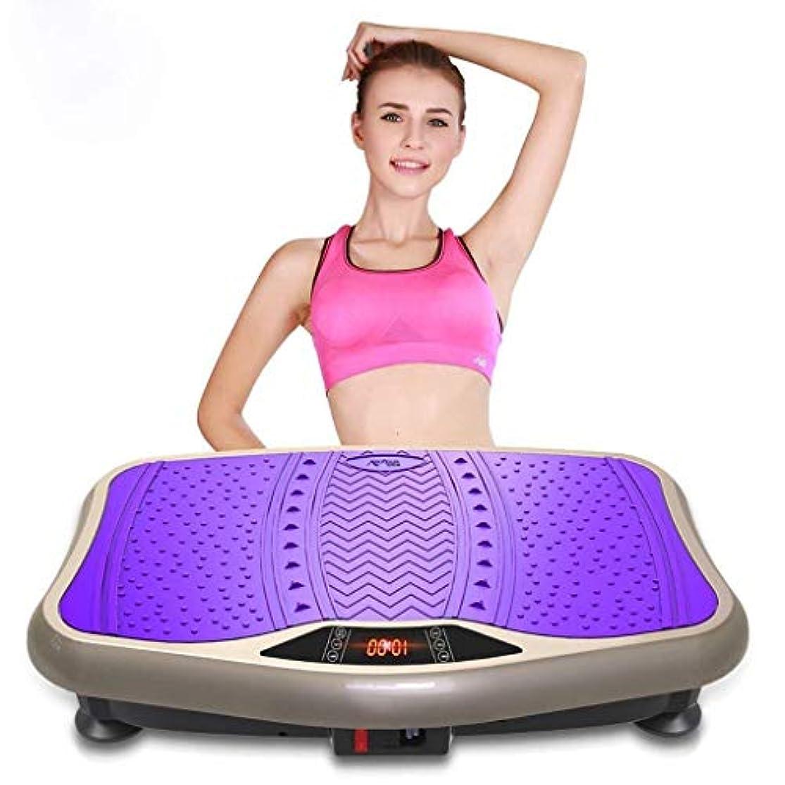 騒々しい他の場所私たちのもの減量装置、多機能フィットネス振動マシン、5モードボディシェークマッサージャー、体重を減らし、体型を整え、過剰な体脂肪を減らすことができます