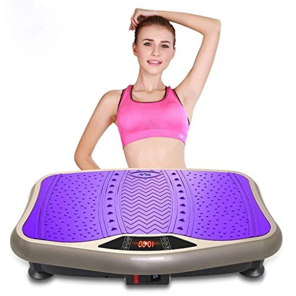 表面的な告白する馬鹿減量装置、多機能フィットネス振動マシン、5モードボディシェークマッサージャー、体重を減らし、体型を整え、過剰な体脂肪を減らすことができます