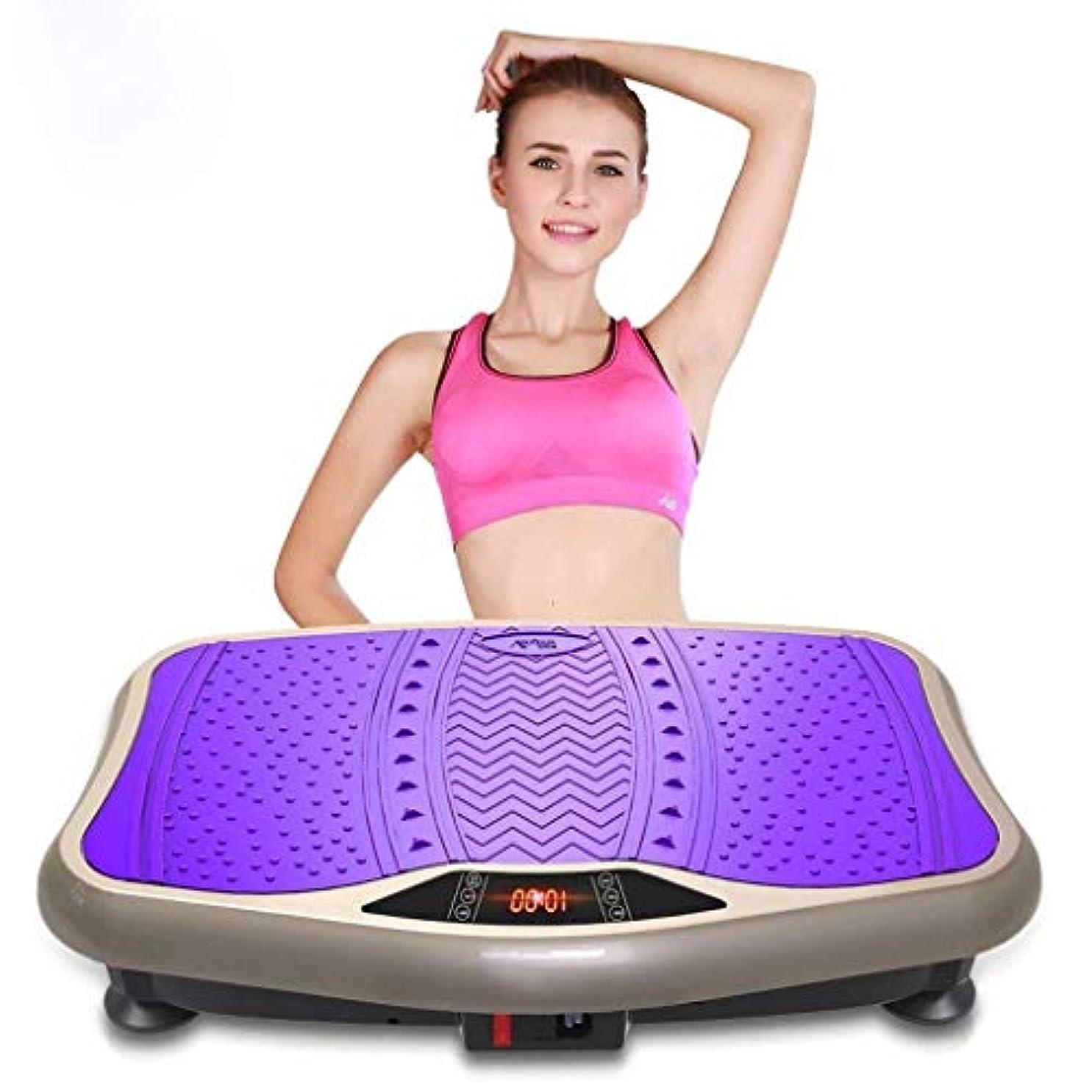 ヤング相反する幸運なことに減量装置、多機能フィットネス振動マシン、5モードボディシェークマッサージャー、体重を減らし、体型を整え、過剰な体脂肪を減らすことができます
