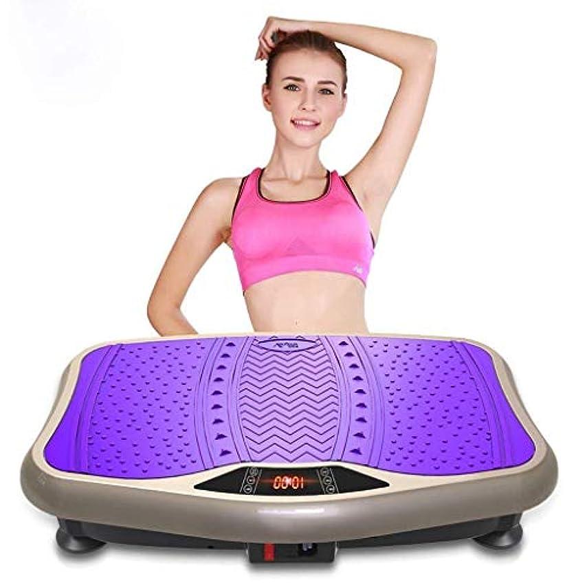 デッドリル長方形減量装置、多機能フィットネス振動マシン、5モードボディシェークマッサージャー、体重を減らし、体型を整え、過剰な体脂肪を減らすことができます