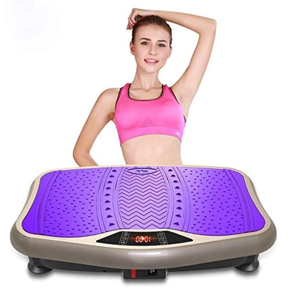 コスチューム求める制限された減量装置、多機能フィットネス振動マシン、5モードボディシェークマッサージャー、体重を減らし、体型を整え、過剰な体脂肪を減らすことができます
