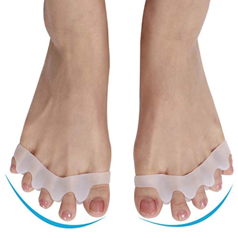 上へ予測する定規Windfulogo前足パッド足セパレータ、ゲル中足骨クッション足セパレータ、通気性&ソフトジェル、前足の痛み