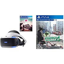 PlayStation VR PlayStation Camera 同梱版 + Farpoint + 絶体絶命都市4Plus -Summer Memories- セット