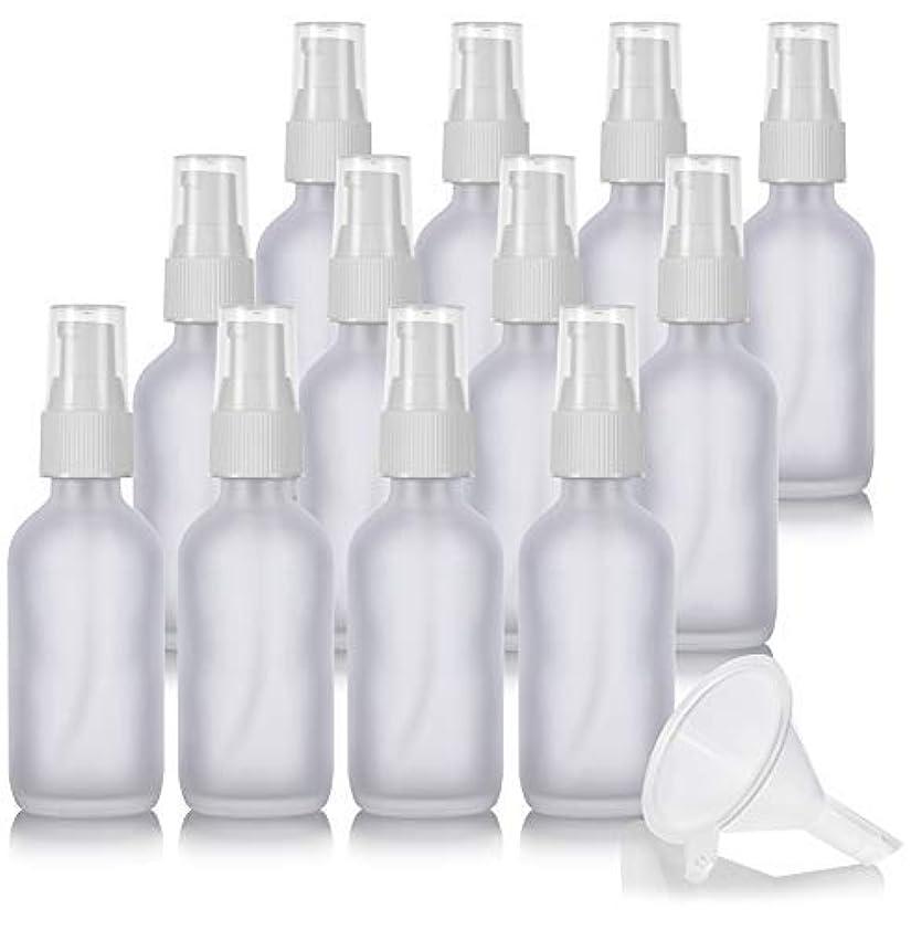 通信網味付け支払う2 oz Frosted Clear Glass Boston Round White Treatment Pump Bottle (12 Pack) + Funnel and Labels for Cosmetics,...