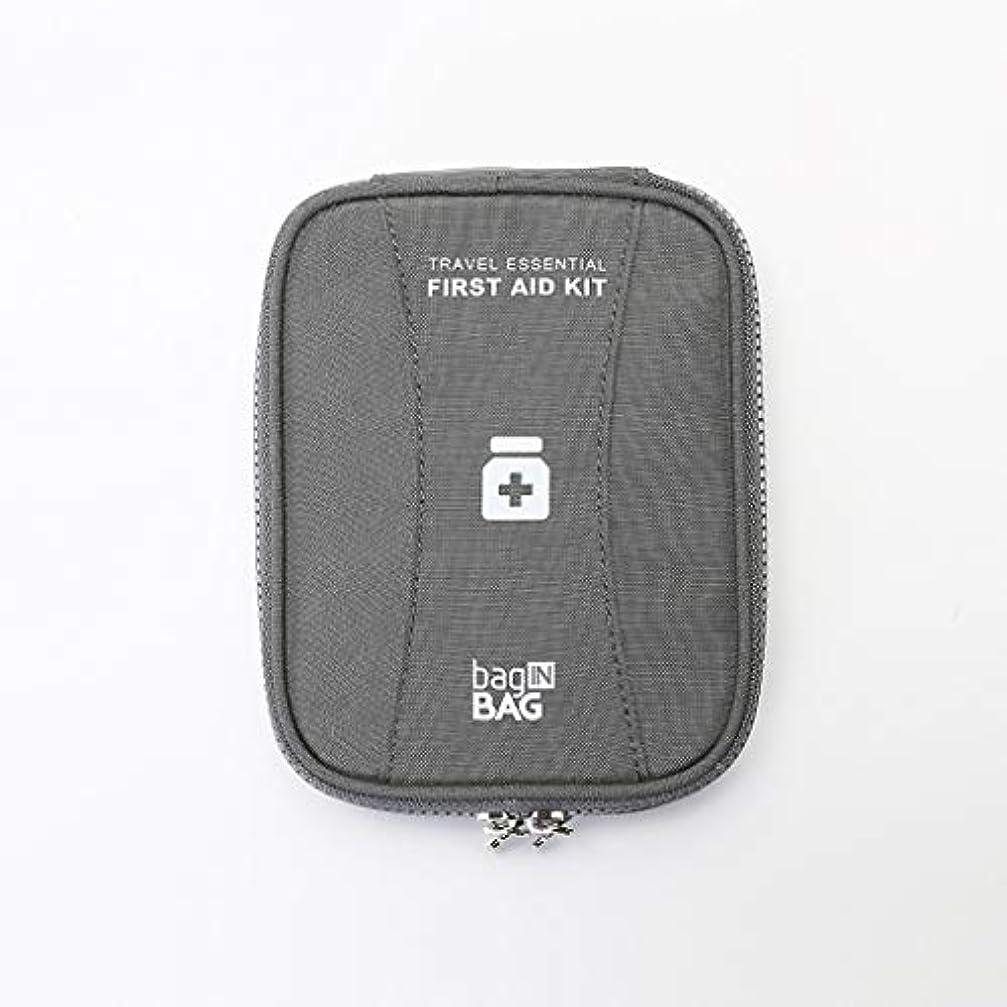観察する非常に記念碑NYDZDM 小型医学袋の家の医学のキット、旅行緊急のパッケージキットの携帯用救急箱キット (Color : Gray)