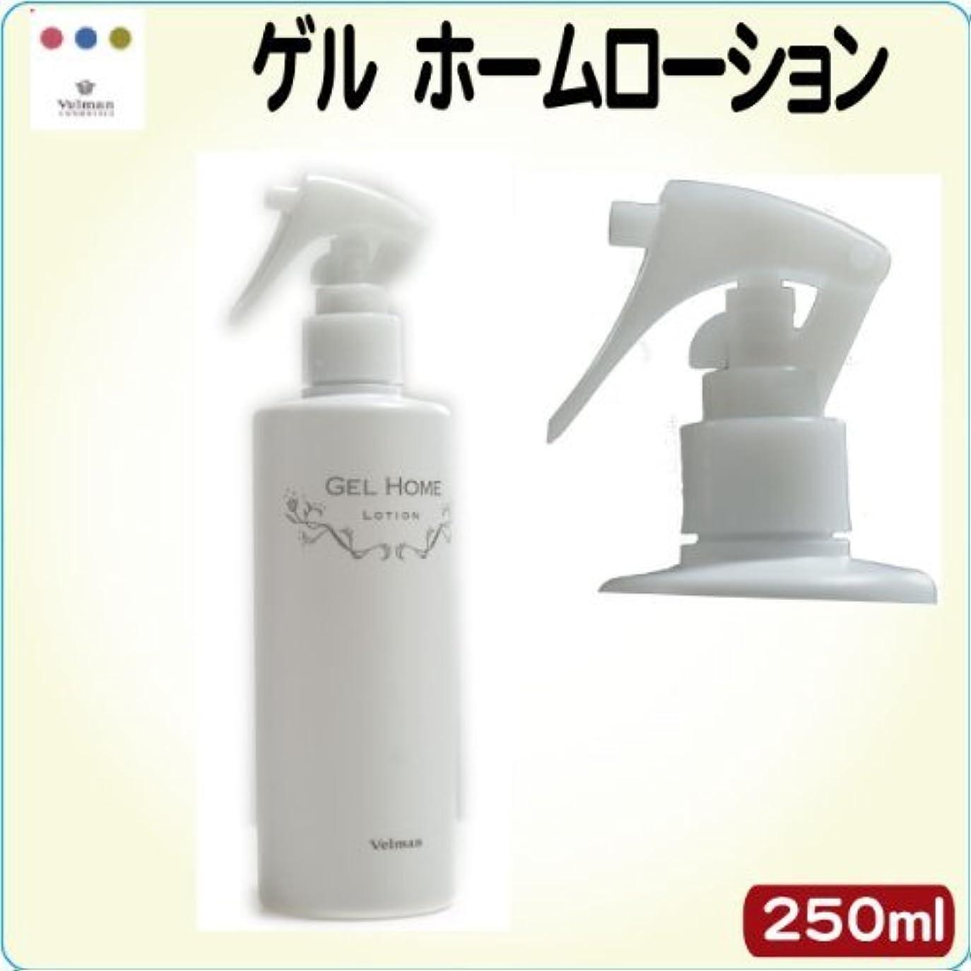 メイドピット不承認ベルマン化粧品 NONLOOSE ゲルホームローション【化粧水】 250ml