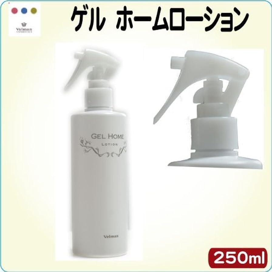 以内に不安定ものベルマン化粧品 NONLOOSE ゲルホームローション【化粧水】 250ml