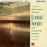 チャイコフスキー:ヴァイオリン協奏曲&瞑想曲