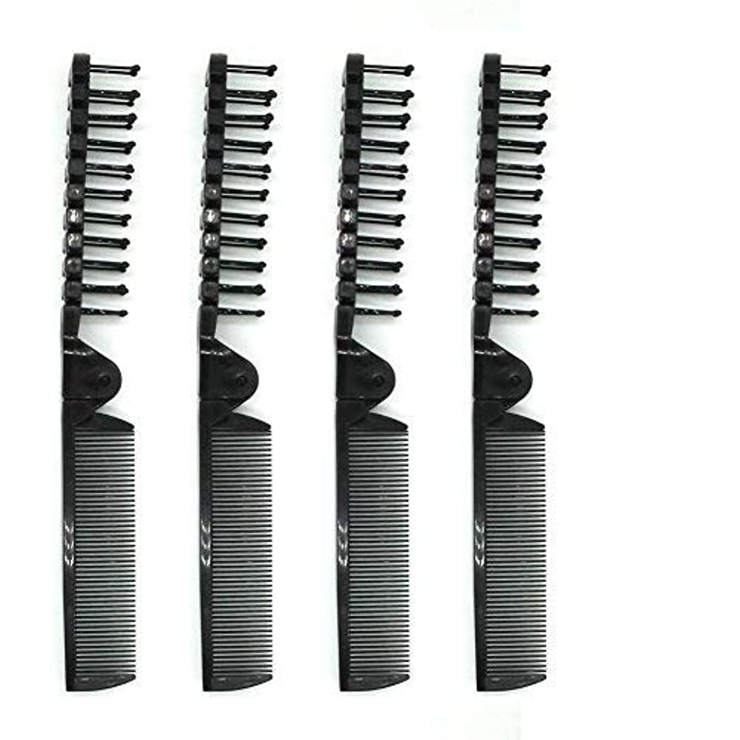 空港貯水池高度PUTYSUUN Portable Travel Comb Brush Combo Folding, Antistatic (Black) Pack of 4 [並行輸入品]
