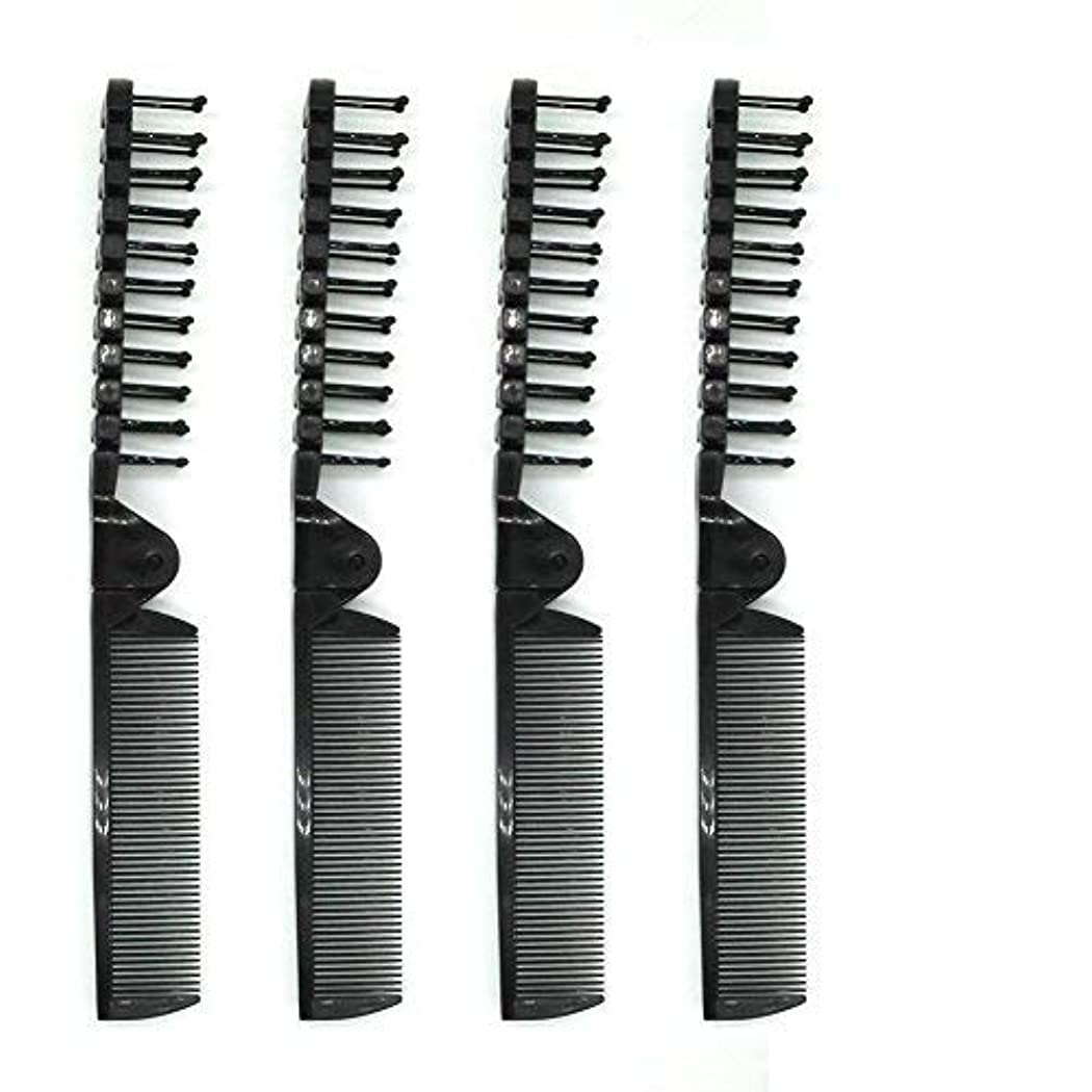 シャツ連邦旅客PUTYSUUN Portable Travel Comb Brush Combo Folding, Antistatic (Black) Pack of 4 [並行輸入品]