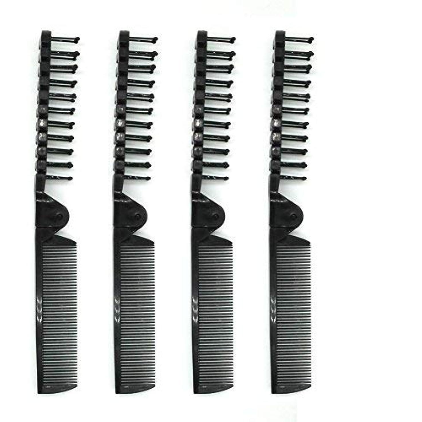 腸開始会社PUTYSUUN Portable Travel Comb Brush Combo Folding, Antistatic (Black) Pack of 4 [並行輸入品]
