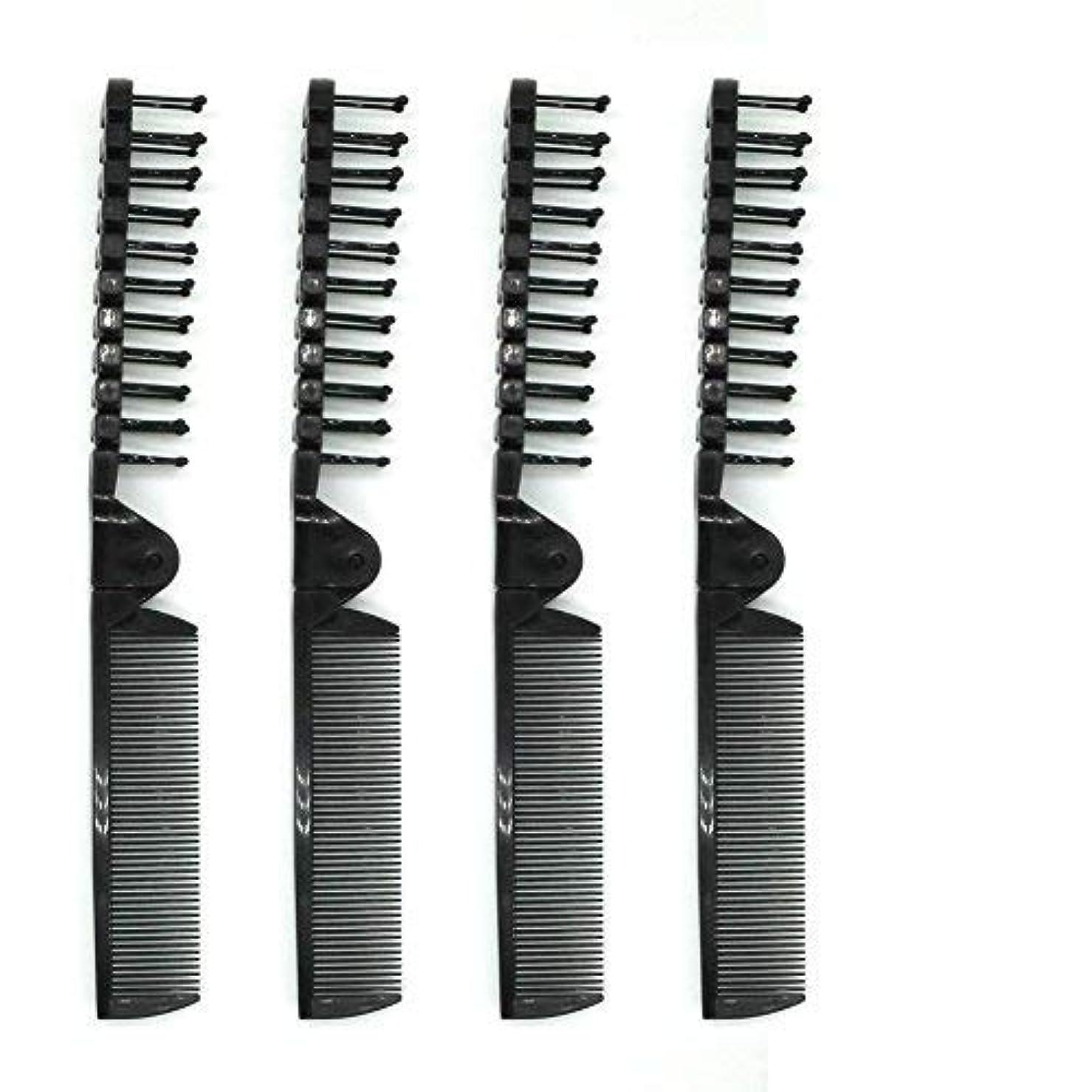 PUTYSUUN Portable Travel Comb Brush Combo Folding, Antistatic (Black) Pack of 4 [並行輸入品]