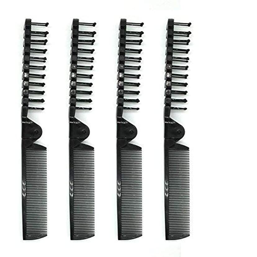 広く失業悪党PUTYSUUN Portable Travel Comb Brush Combo Folding, Antistatic (Black) Pack of 4 [並行輸入品]