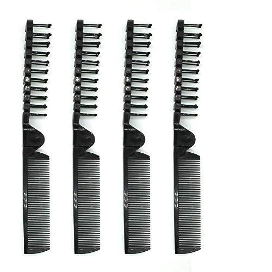 フィットわがまま著作権PUTYSUUN Portable Travel Comb Brush Combo Folding, Antistatic (Black) Pack of 4 [並行輸入品]
