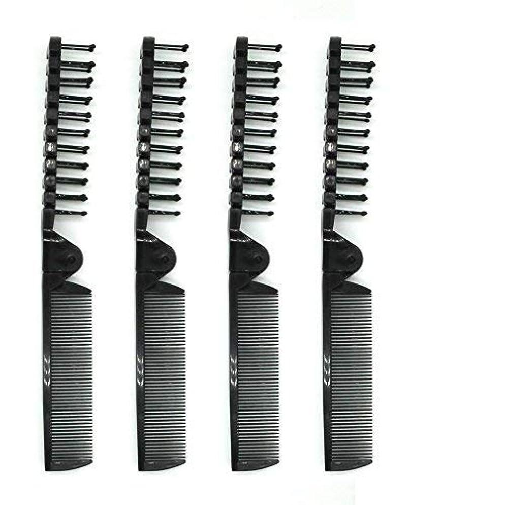 演劇カートン白菜PUTYSUUN Portable Travel Comb Brush Combo Folding, Antistatic (Black) Pack of 4 [並行輸入品]