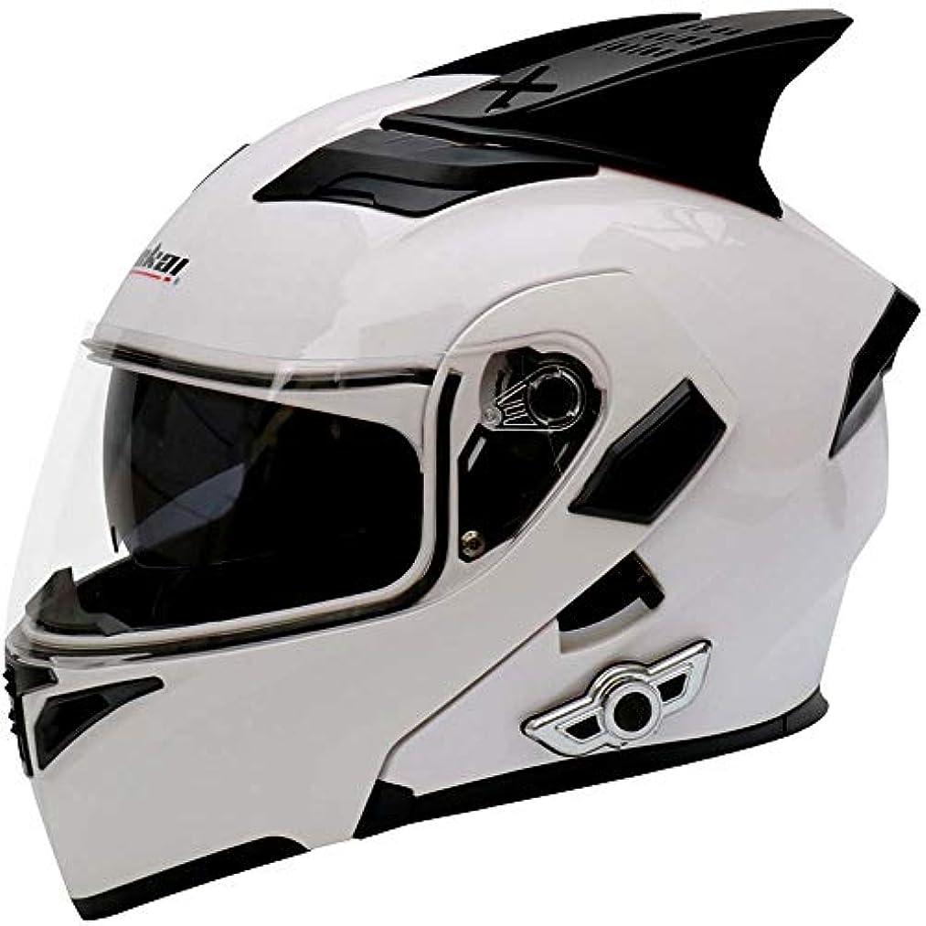 そばに骨髄不安定TOMSSL高品質 ソリッドカラーマルチカラーABSブルートゥース多機能大人乗馬電気自動車オートバイヘルメット自転車マウンテンバイクヘルメット屋外乗馬機器 (色 : White, Size : XXL)
