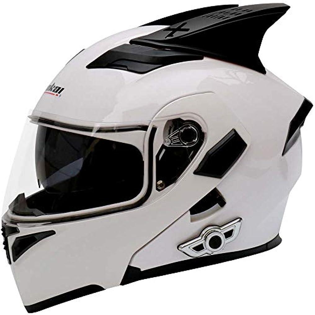 予見する修理可能ルートTOMSSL高品質 ソリッドカラーマルチカラーABSブルートゥース多機能大人乗馬電気自動車オートバイヘルメット自転車マウンテンバイクヘルメット屋外乗馬機器 (色 : White, Size : XXL)