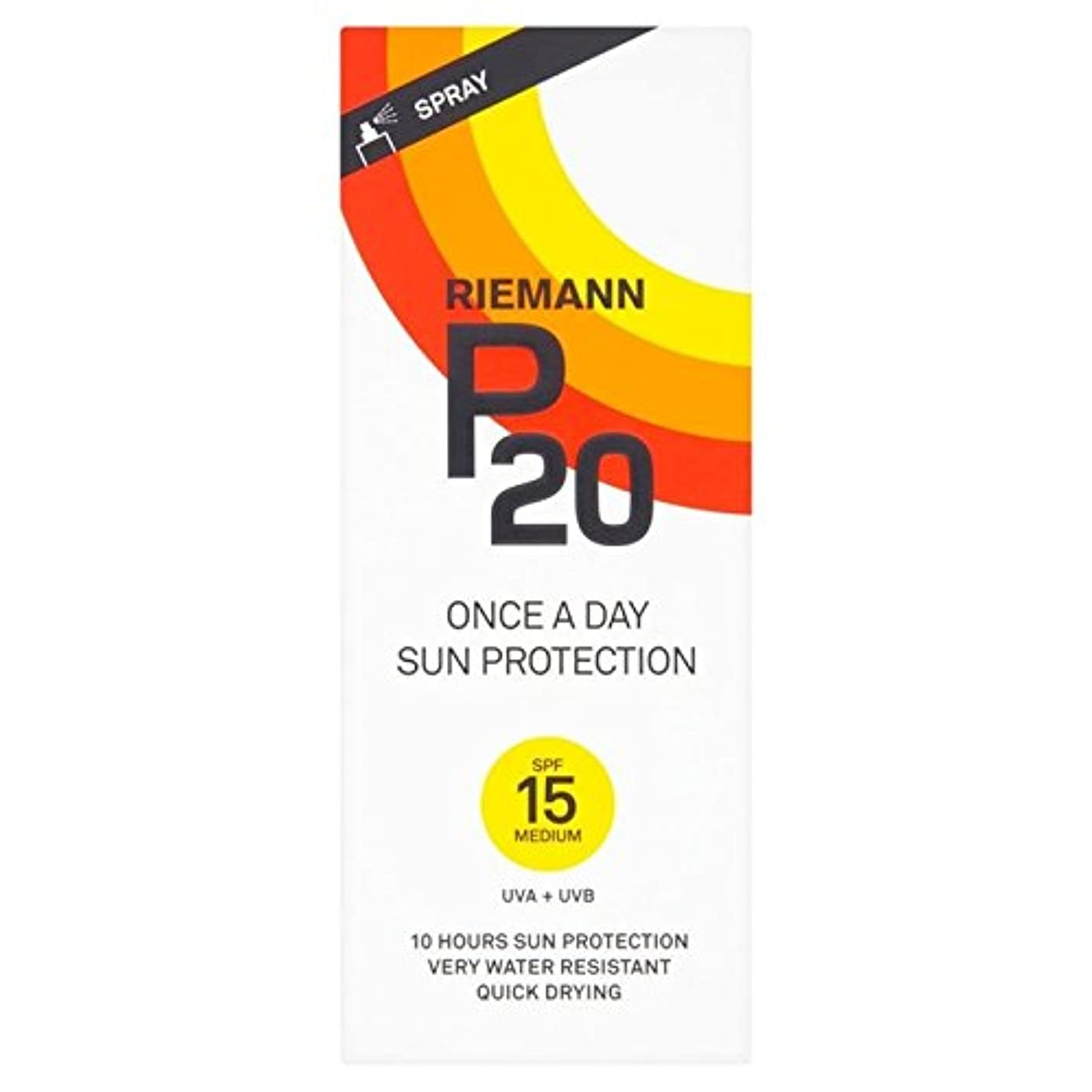 テメリティストライク近くリーマン20 15 1日/ 10時間の保護200ミリリットル x4 - Riemann P20 SPF15 1 Day/10 Hour Protection 200ml (Pack of 4) [並行輸入品]