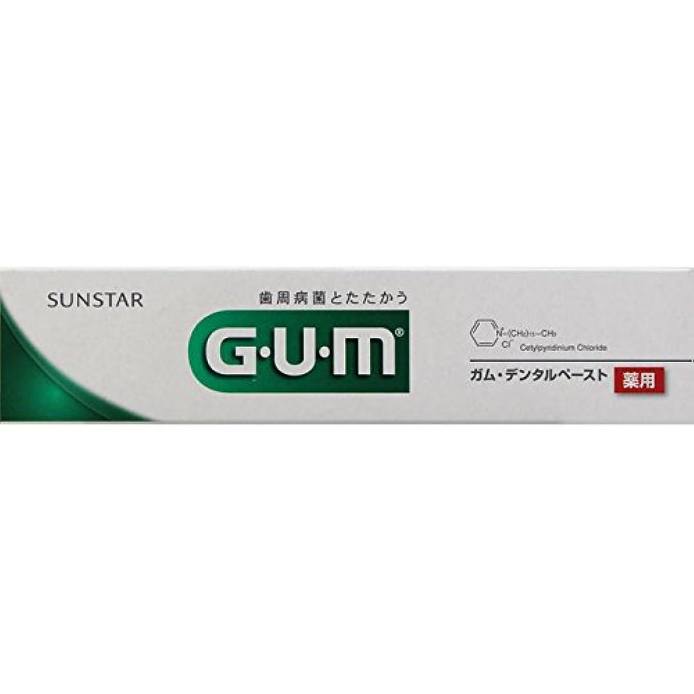 何積極的に気分が良いサンスター G?U?M(ガム)デンタルペースト 35g