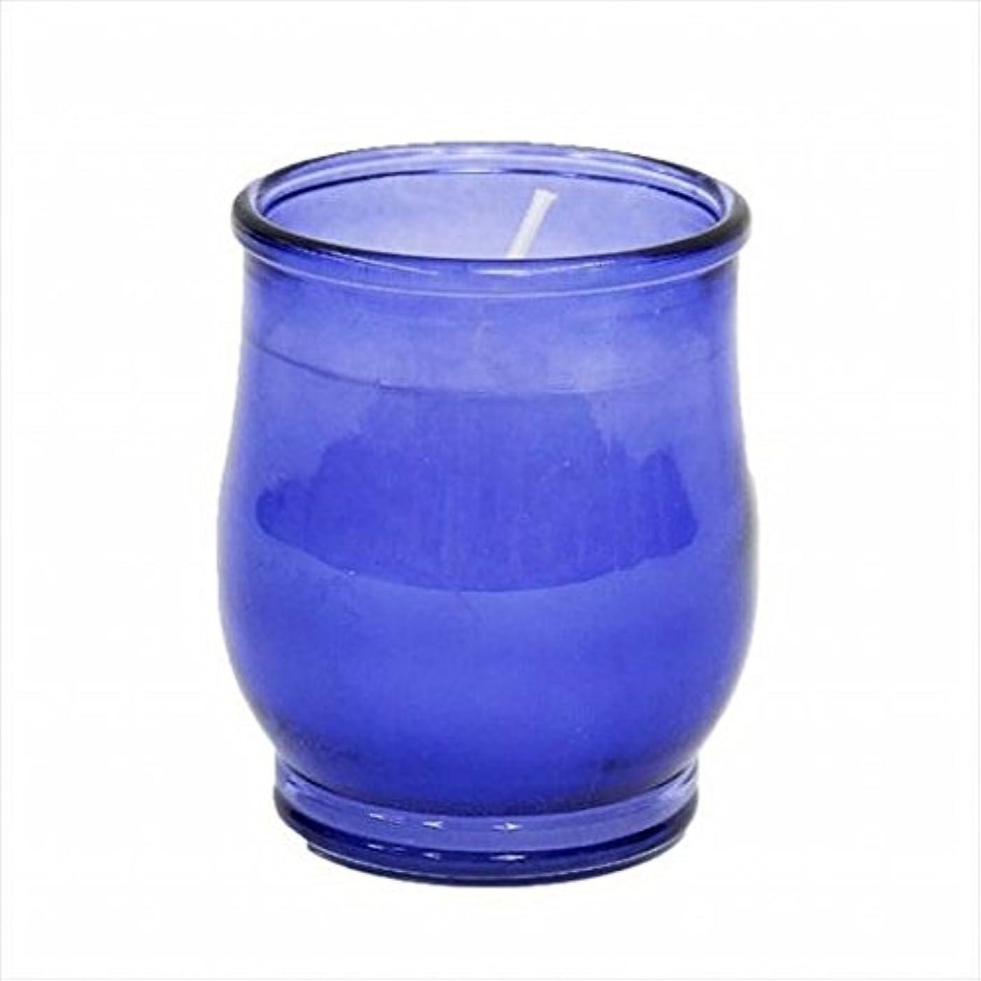 手書き肥満日kameyama candle(カメヤマキャンドル) ポシェ(非常用コップローソク) 「 ブルー(ライトカラー) 」 キャンドル 68x68x80mm (73020030B)