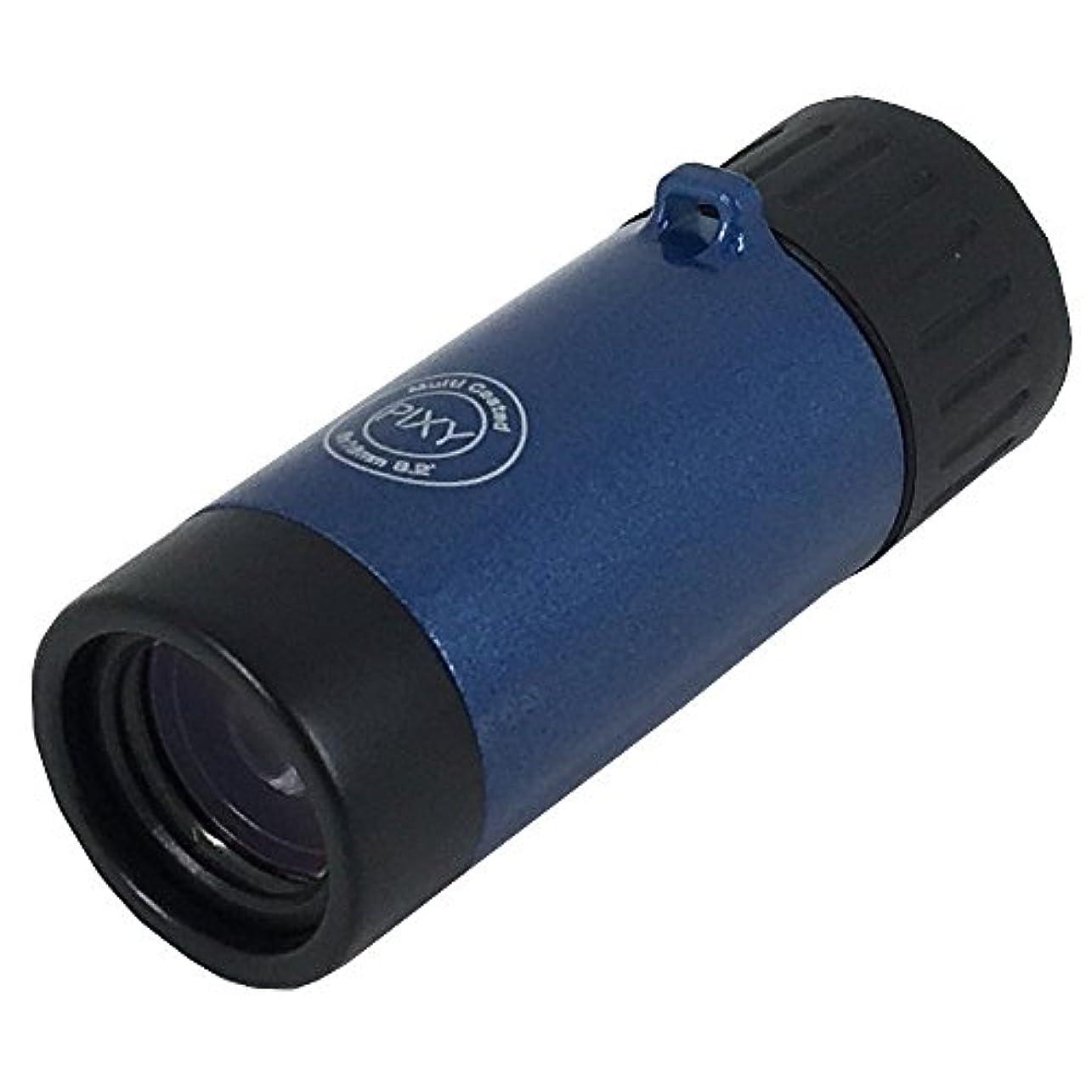 真実に省略するひどくPIXY マルチコート単眼鏡 PIXY 6x18 JP ブルー