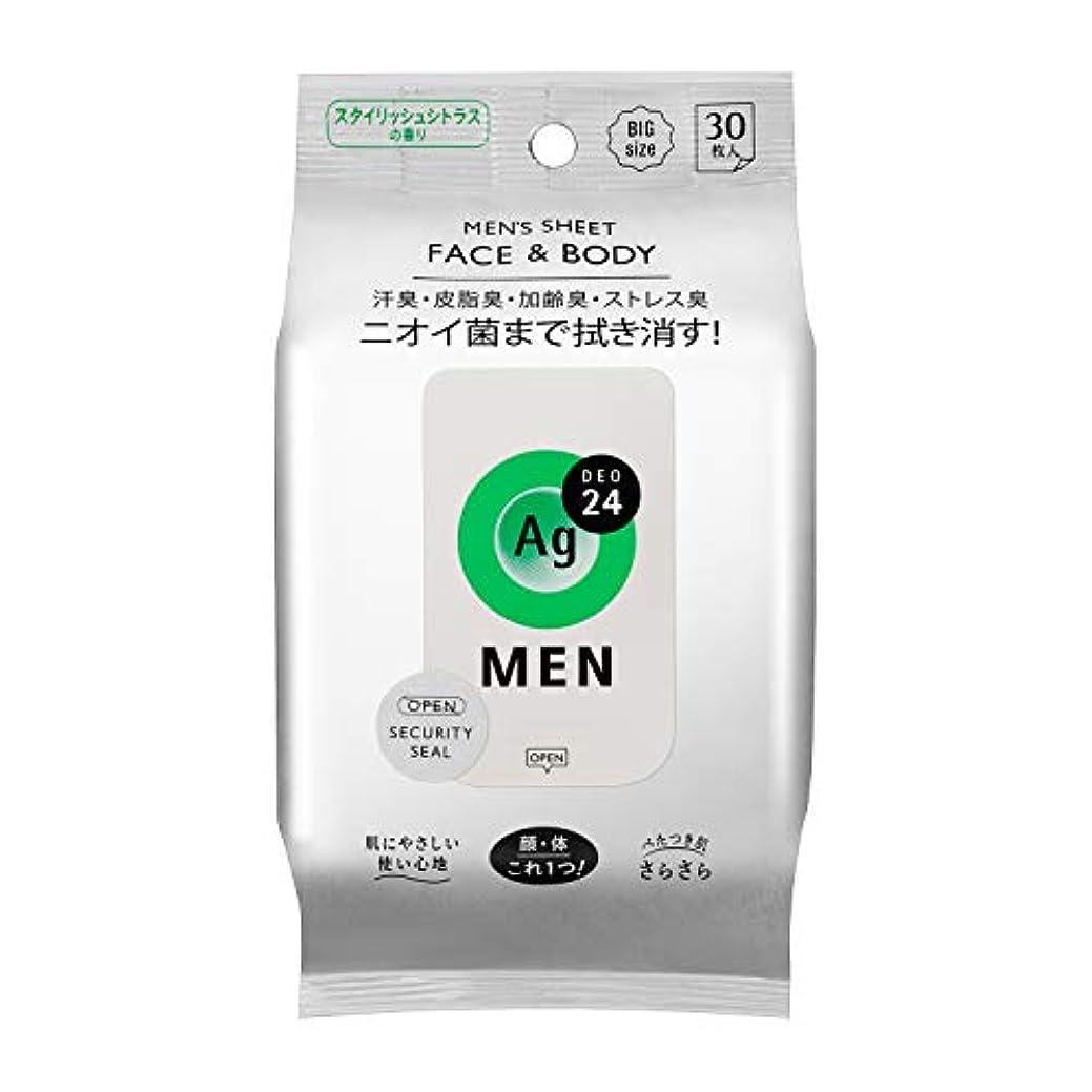 怠惰言う猫背エージー24メン メンズシート フェイス&ボディ(シトラス)30枚