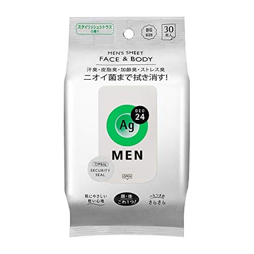 エージー24メン メンズシート フェイス&ボディ(シトラス)30枚