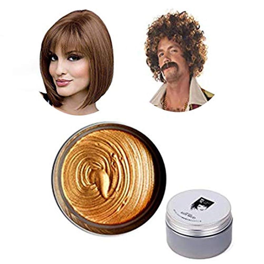 不規則性促進するチーズ髪色ワックス,インスタントのヘアワックス,1 回限りの一時的な自然な髪型色染料ヘアワックス,DIY 粘土スタイリング スタイリング ヘアワックス ハロウィーン パーティー、コスプレ、日常生活用 (ブラウン)
