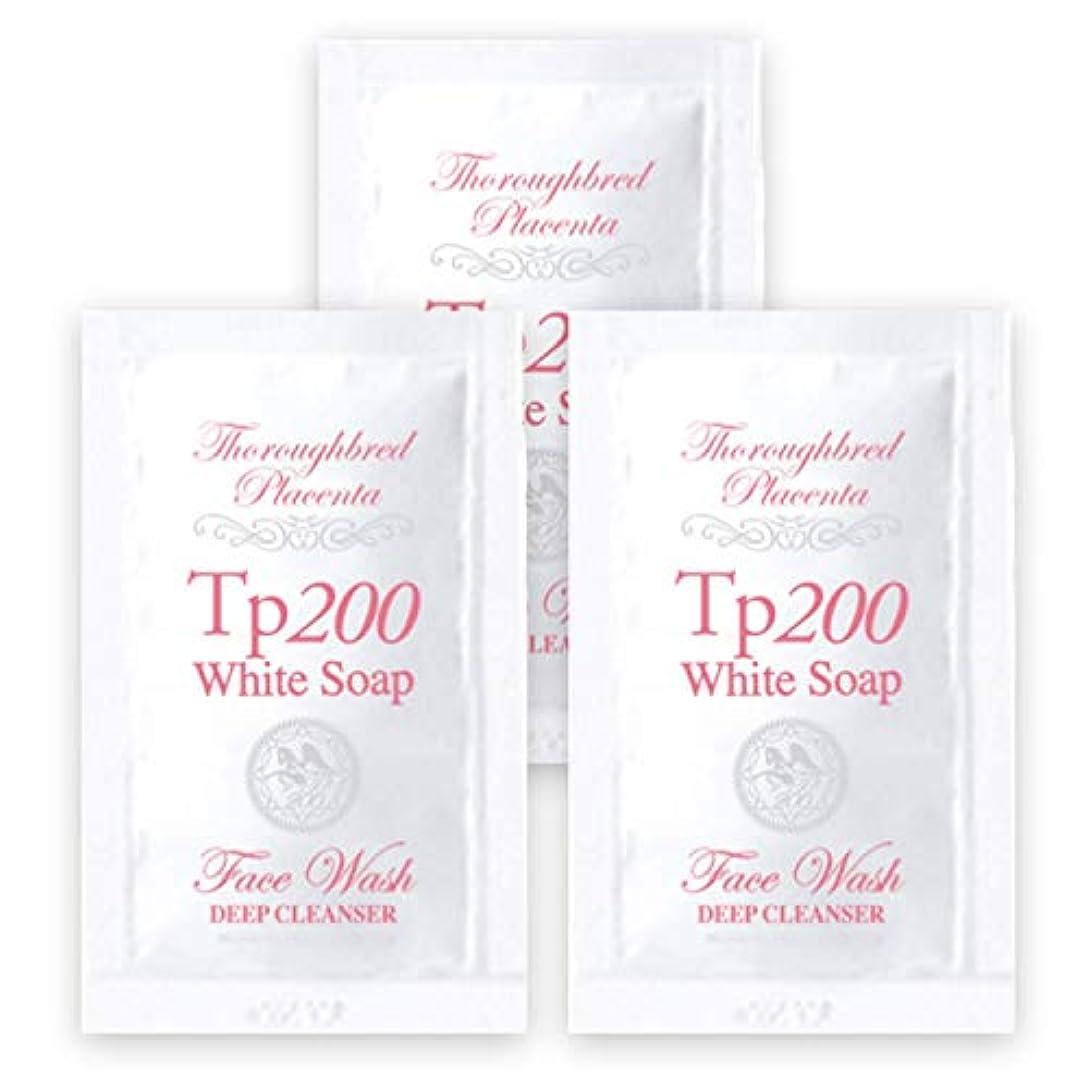 シート立派なアイスクリーム[Tp200] ホワイトソープ 無添加 洗顔 せっけん 泥あわ 馬プラセンタ 2g 3個セット