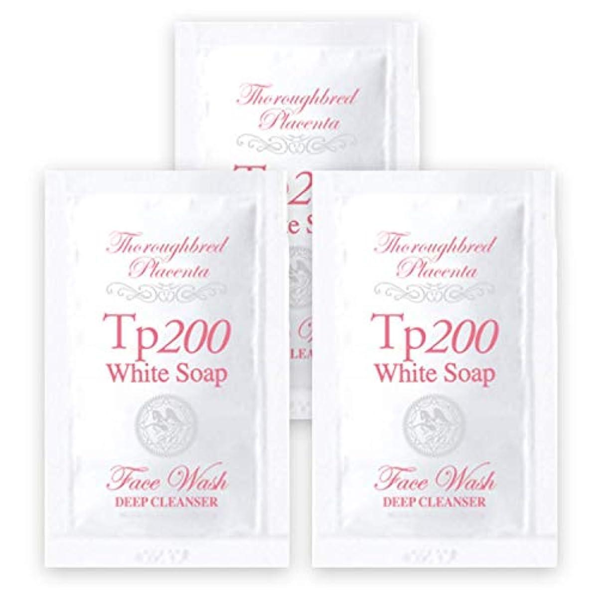 政権レクリエーションシャッター[Tp200] ホワイトソープ 無添加 洗顔 せっけん 泥あわ 馬プラセンタ 2g 3個セット