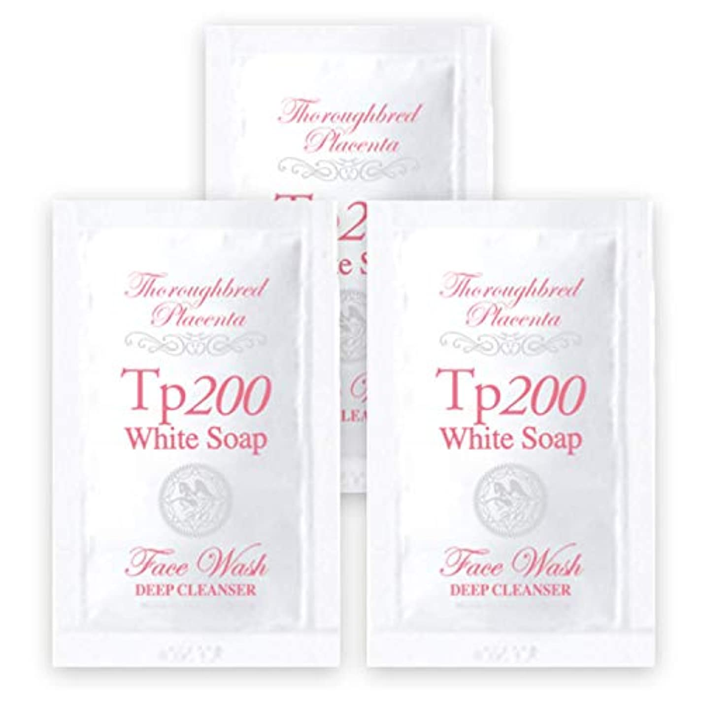 今後小切手控えめな[Tp200] ホワイトソープ 無添加 洗顔 せっけん 泥あわ 馬プラセンタ 2g 3個セット