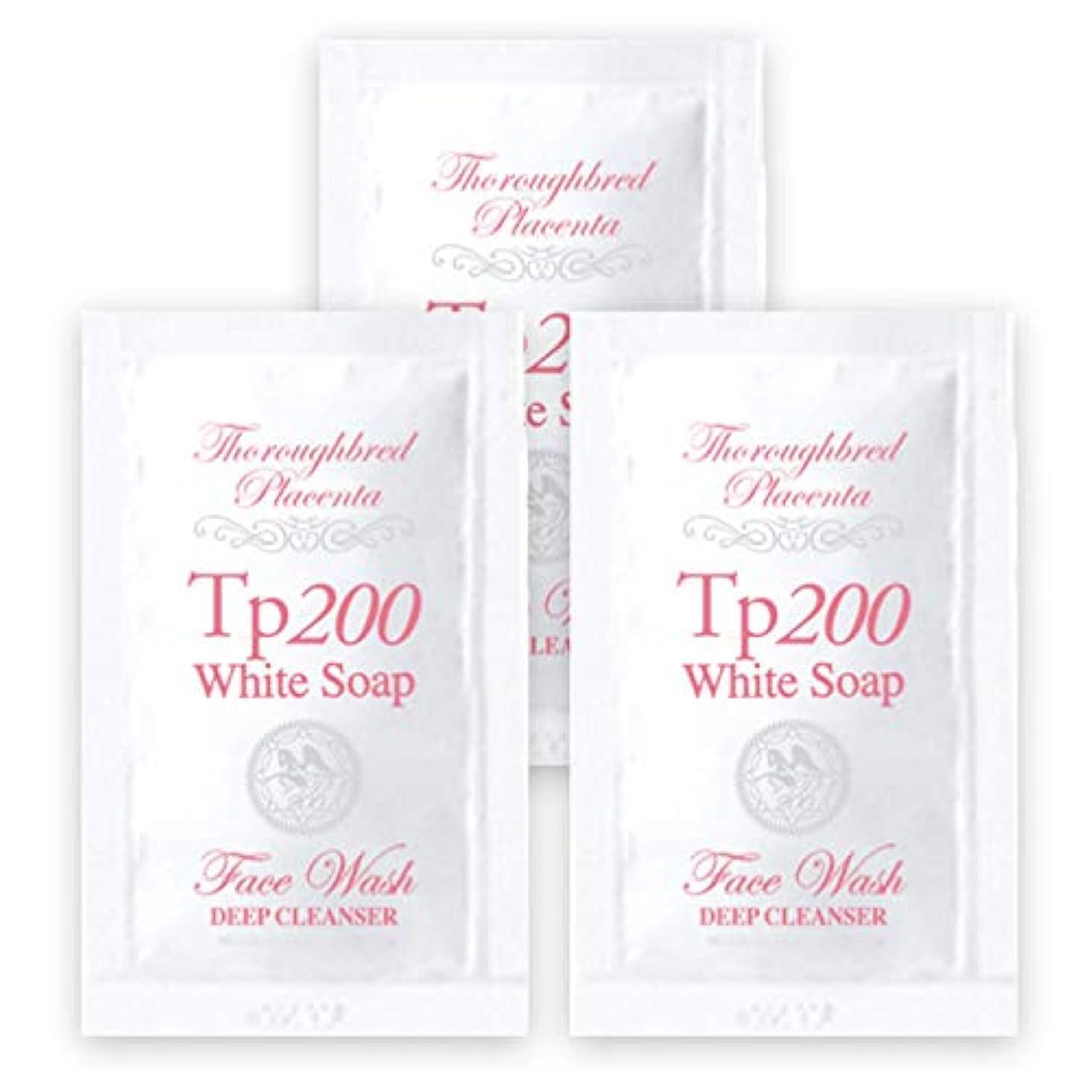 形容詞要旨容量[Tp200] 公式 ホワイトソープ ホスピタリティショップ販売 2g 3個セット